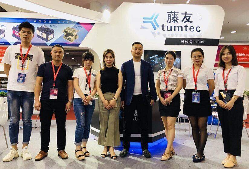 Команда Tumtec профессиональный 2
