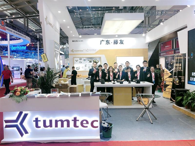 Команда Tumtec профессиональный